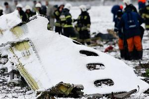 FlyDubai Plane Crash